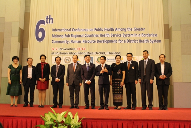 faculty-of-public-health-partners-to-organize-international-conference-among-gms-countries